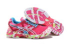 Asics Women's Gel Noosa Tri 7 Deep Pink Brown Turquoise